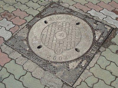 Mhcmf1939
