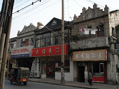 Suzhou05