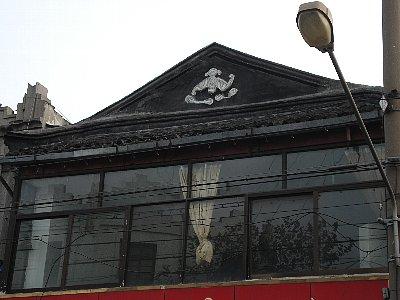 Suzhou07