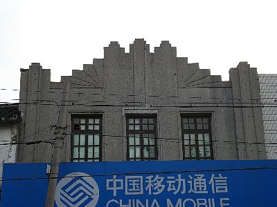 Suzhou10