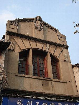 Suzhou11