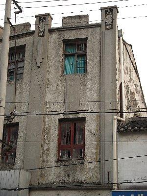Suzhou13